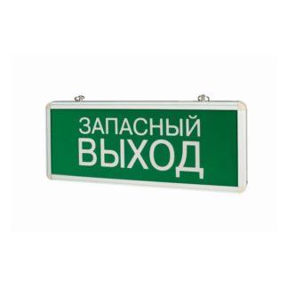 Аварийно-эвакуационные светильники Varton